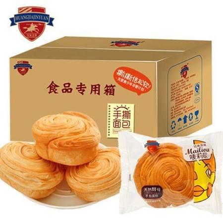 【48小时内发货】【买一送一】皇家金源原味手撕面包1000g2000g多规格早餐糕点整箱