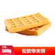 华夫饼500g 营养代餐早餐网红奶香格子蛋糕休闲零食拼装礼包
