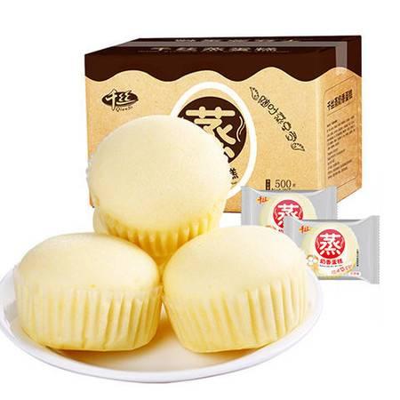 【买一送一奶香味蒸蛋糕】千丝蒸蛋糕早餐手撕面包糕点休闲零食品网红小吃