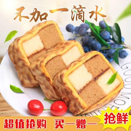 【买一送一】魔方蛋糕500g早餐蛋糕夹心软面包零食早餐面包蛋糕