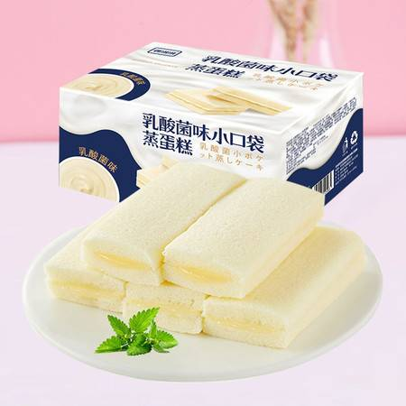 买1箱送1箱  乳酸菌小口袋蒸蛋糕 营养早餐面包整箱500g零食