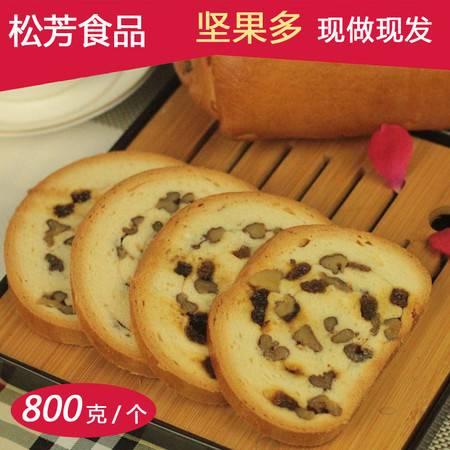 圣秀丽 【48小时内发货】松芳大列巴面包俄罗斯风味全麦切片面包营养早餐旅行点心零食800g