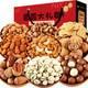 零太太_坚果大礼包9袋装干果夏威夷果碧根果巴旦木组合装零食礼盒