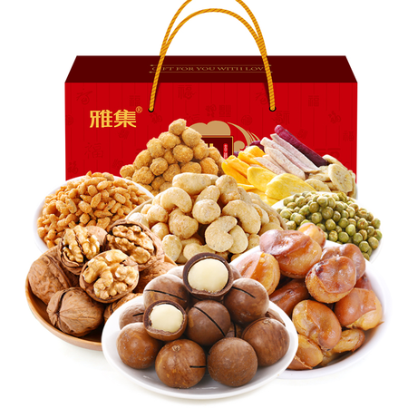 雅集 坚果零食大礼包组合干果食品坚果零食礼盒6-10袋装节日礼盒