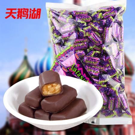 国产俄罗斯风味紫皮糖200g-1000g花生夹心巧克力结婚喜糖果年货