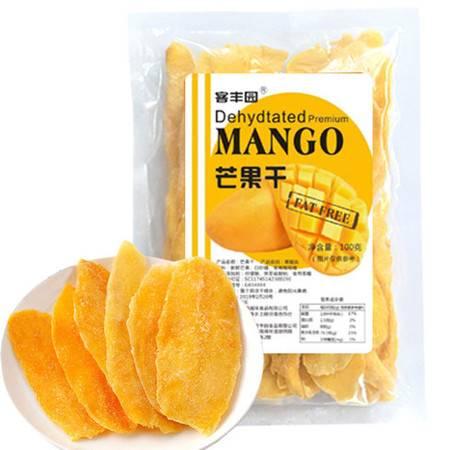 泰国风味芒果干特产休闲零食蜜饯果脯