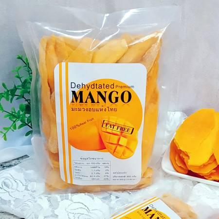 泰国风味芒果干500g/100g特产休闲零食蜜饯果脯多规格组合包可选
