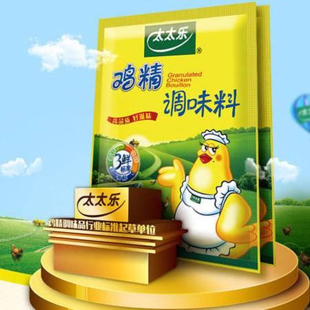 太太乐鸡精鸡精调味料日常调味品三鲜鸡精厨房调味品