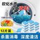 洗衣机槽清洗剂洗衣液泡腾片家用全自动滚筒式杀菌消毒清洁片去污渍神器