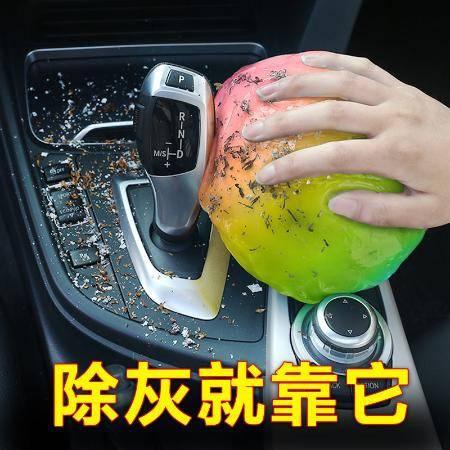 清洁软胶汽车用品车内饰车载吸尘专用胶泥车粘灰尘沾除尘清理神器