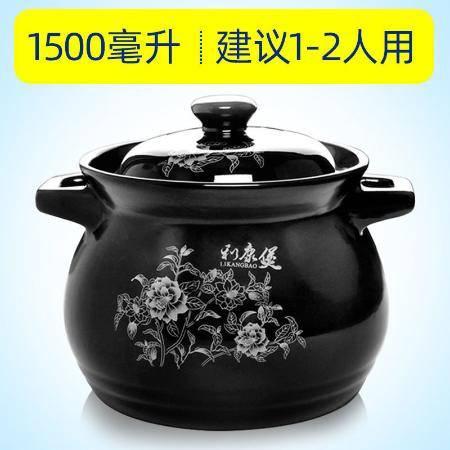 【48小时内发货】砂锅炖锅家用燃气陶瓷煲汤锅黄焖鸡明火耐高温瓦罐养生煲