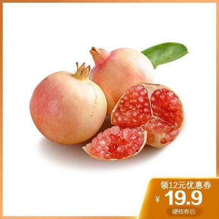 云南蒙自甜石榴3斤/5斤新鲜应当季时令孕妇水果非软籽整箱包邮