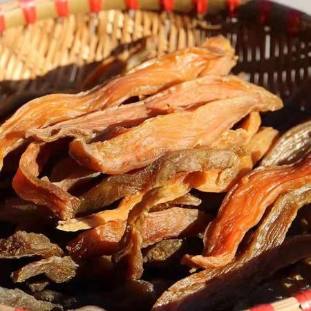 (灵寿县)灵寿县自产红薯干
