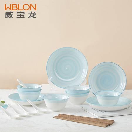 威宝龙 英伦生活18件陶瓷餐具WBL-3018 釉下彩工艺烧制 碗*6 汤勺*4 汤盘*4 筷子*4