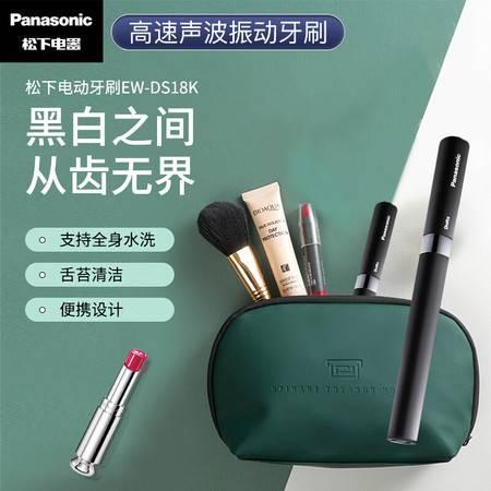 松下/Panasonic 声波振动电动牙刷便携式牙刷成人家用软毛自动牙刷 EW-DS18 黑色