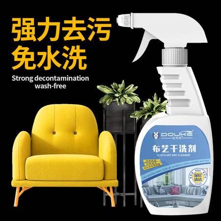 杜优克 布艺沙发清洁剂喷剂500ml干洗剂清洗地毯干洗剂床垫科技布顽固污渍免水洗神器全能 1瓶装