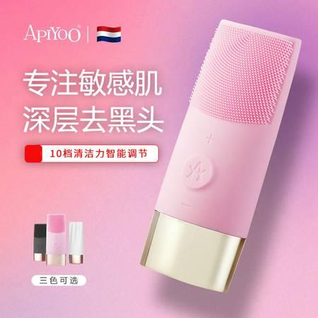荷兰艾优APIYOO洗脸仪D7 硅胶洁面仪 震动清洁面部充电式男女通用