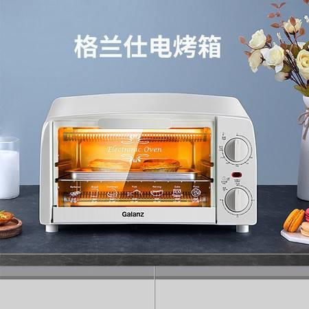 格兰仕多功能电烤箱10L烤蛋挞鸡翅红薯TQH-10J 新款