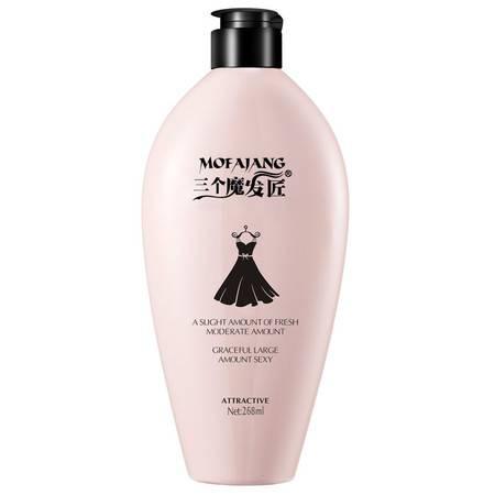 三个魔发匠 去屑柔顺香氛滋润沐浴护发乳黑裙护发素268ml