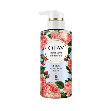 玉兰油Olay 花漾香氛小花瓶沐浴露暮光玫瑰300g英式玫瑰+琥珀香氛柔润平和b3烟酰胺沐浴液