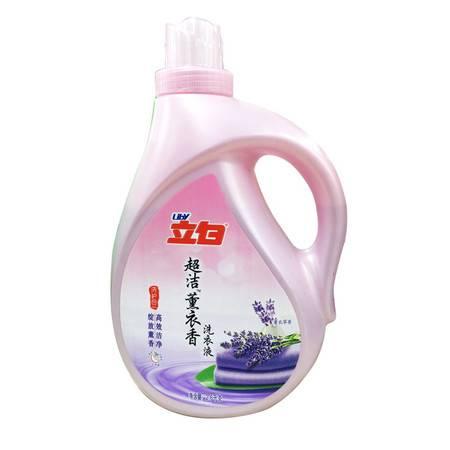 【祁阳馆】中邮立白超洁熏衣香洗衣液2.6L*2*2  仅限祁阳县客户下单  自提商品