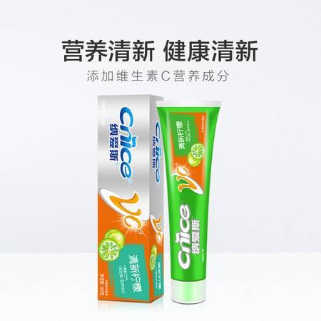 【十堰馆】纳爱斯清新柠檬绿茶牙膏165g口气清新维C水晶无薄荷味美白牙