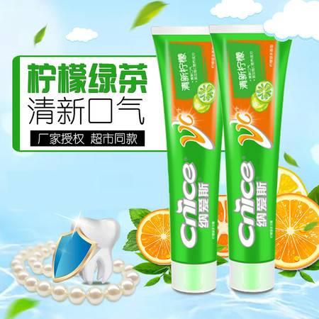 【十堰馆】纳爱斯清新柠檬绿茶牙膏160g口气清新维C水晶无薄荷味美白牙