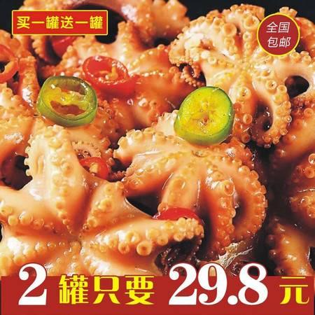 麻辣爆头小八爪鱼网红罐装零食即食海鲜熟食整只章鱼仔迷你鱿鱼