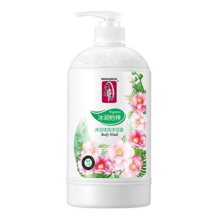 蒂花之秀 沐浴露大瓶装通用女士家庭装沐浴露批发正品1.8kg