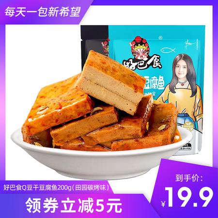 新希望(new hope) 徽记好巴食Q豆干豆腐鱼200g*2