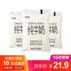 【领券立减10元】新希望透明袋网红营养早餐纯牛奶180ml*12袋【现产现发新鲜到家】