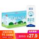 新希望(new hope) 澳特兰高钙低脂纯牛奶250ml*10盒