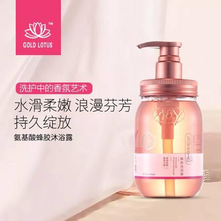 日本GOLD LOTUS滋润保湿持久留香身体清洁氨基酸蜂胶沐浴露(部分地区包邮)