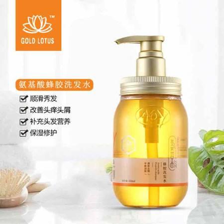 日本GOLD LOTUS 顺滑修护改善发质无硅油去屑氨基酸蜂胶洗发水(部分地区包邮)