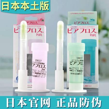 日本进口正品PIAFL 耳洞清洁线清除污垢去异味洗耳线5ml护理液60根耳洞线(部分地区包邮)