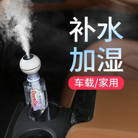 yoocar 汽车加湿器喷雾车载空气净化器车内用香薰精油除异味迷你加湿氧吧