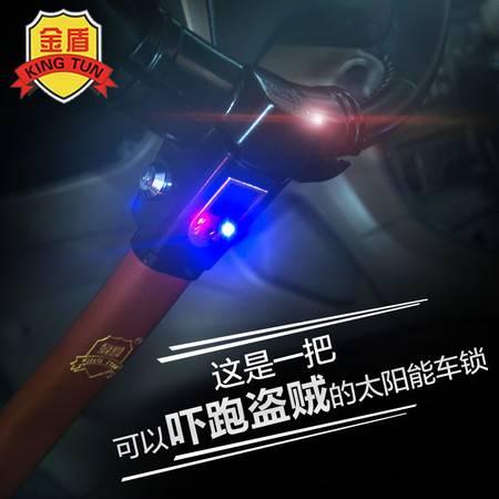 金盾方向盘锁汽车锁防盗锁具小车车头锁报警防身t型车把锁多功能