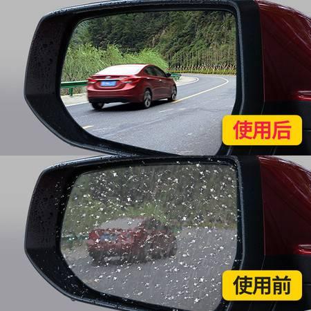 汽车后视镜防雨贴膜全屏倒车镜通用防雾反光镜玻璃镜子防水侧窗膜
