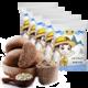 荞麦面粉家用纯荞麦面乔麦面条桥全麦面粉无糖精低脂1000g五谷杂粮