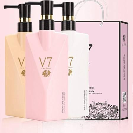 【抖音爆款】V7洗发水护发素沐浴露 送礼套装 玻尿酸无硅油保湿