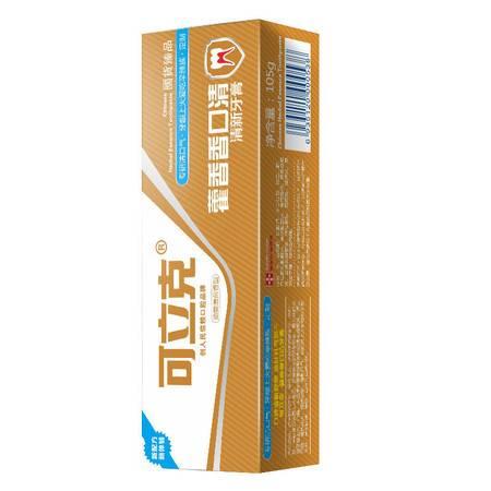 【香口清】可立克藿香香口清薄荷牙膏105g亮白去黄清新口气