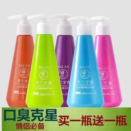 芈兰牙膏美白去黄口臭清新口气按压式液体牙膏防蛀儿童可用买1送1