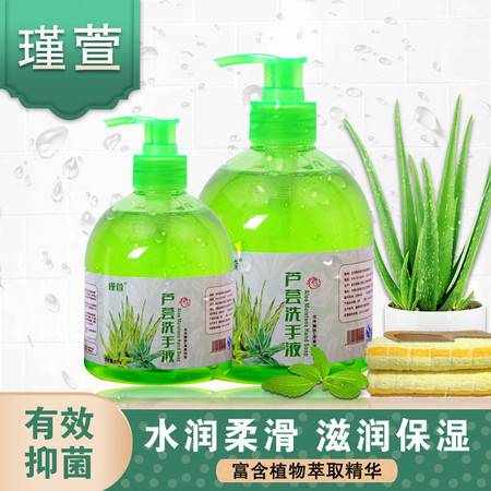 芦荟植物洗手液500g玫瑰保湿洗手液桂花滋润抑菌儿童洗手液家庭装