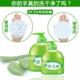 多泡沫洗手液成人儿童家用芦荟杀菌抑菌滋润清洁保湿包邮清香型