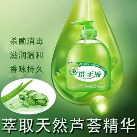 芦荟抑菌洗手液500g儿童成人通用保湿家用正品清香型杀菌消毒批发