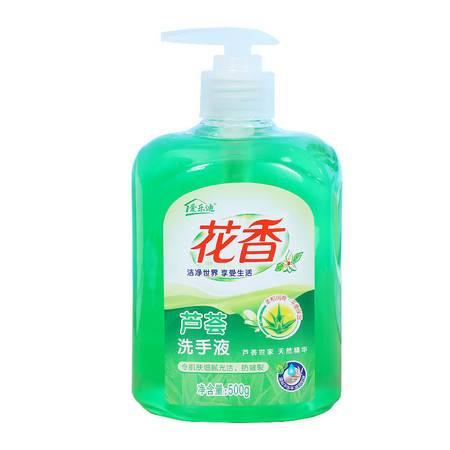 花香柠檬芦荟洗手液瓶装泡沫清香儿童滋润清洁家用批发包邮家用