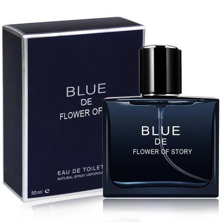男士香水持久淡香男人味浅蓝香水学生自然清新海洋香调古龙水