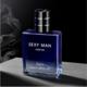 男士香水持久淡香清新男人味香体香氛喷雾学生自然古龙水魅力礼物