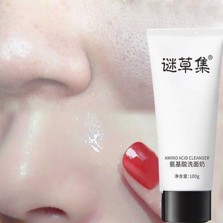 温和卸妆水卸妆棉学生孕妇深层清洁不刺激眼唇保湿舒缓敏感肌可用