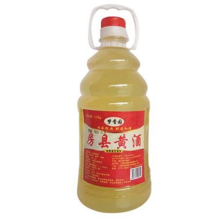 正宗湖北房县黄酒糯米酒客家自酿桶装黄酒半甜型月子养生醪糟米酒